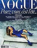 Vogue Paris [FR] J - J No. 978 2017 (単号)