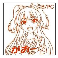 サンビー アイドルマスターシンデレラガールズ スタンプ シンデレラプロジェクトVer. 城ヶ崎莉嘉 TSK-78798