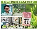 母の日 ギフト 2018 名入・ 煎茶80gと 秋桜・ 湯呑みセット( 母の日 ・ 名入れ ) お茶 新茶