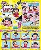 チコちゃん&キョエちゃんコードキーパー フルコンプ 8個入 食玩・ガム (チコちゃんに??られる)