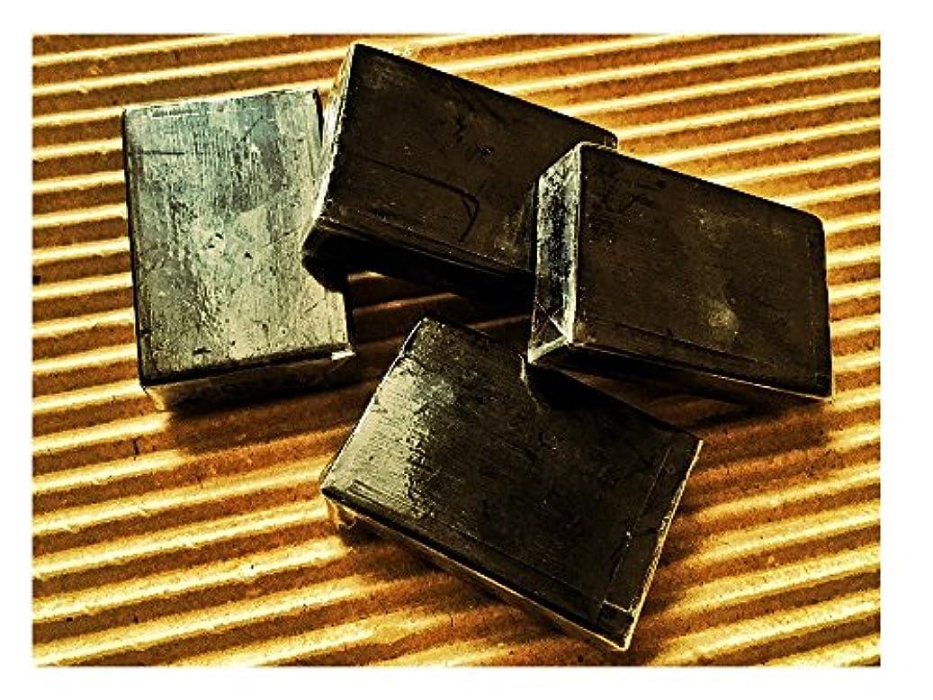 軸別のモトリーサンソリット スキンピールバー フォーサロン ミニソープ4個 正規品 (くすみ肌や毛穴の黒ずみに/角質ケア成分AHA?BHA?ハイドロキノール配合ピーリング石鹸) 15g×4個 ブラック