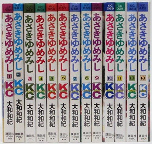 あさきゆめみし コミック 全13巻完結 [マーケットプレイス コミックセット]