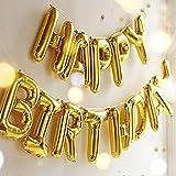 誕生日 飾り付け 風船、Happy Birthday バルーン、パーティー 装飾 風船、バースデー 飾り バルーン HB7G