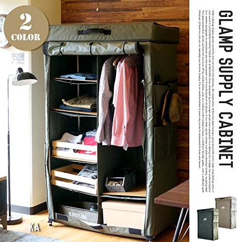 HERMOSA GLAMP SUPPLY CABINET カーキ HGS-001