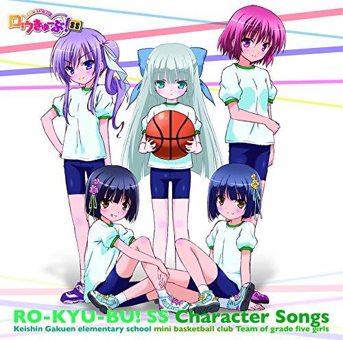 「ロウきゅーぶ!SS」Character Songs 慧心学...