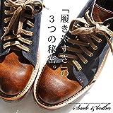 (パティ) PATY スニーカー メンズ ブーツ ミドルカット PUレザー × PUスウェード 配色 切り替え サイドジップ L/43(27~27.5cm程度) ネイビー×キャメル
