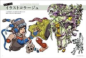 寺田克也+キム・ジョンギ イラスト集 (玄光社MOOK)