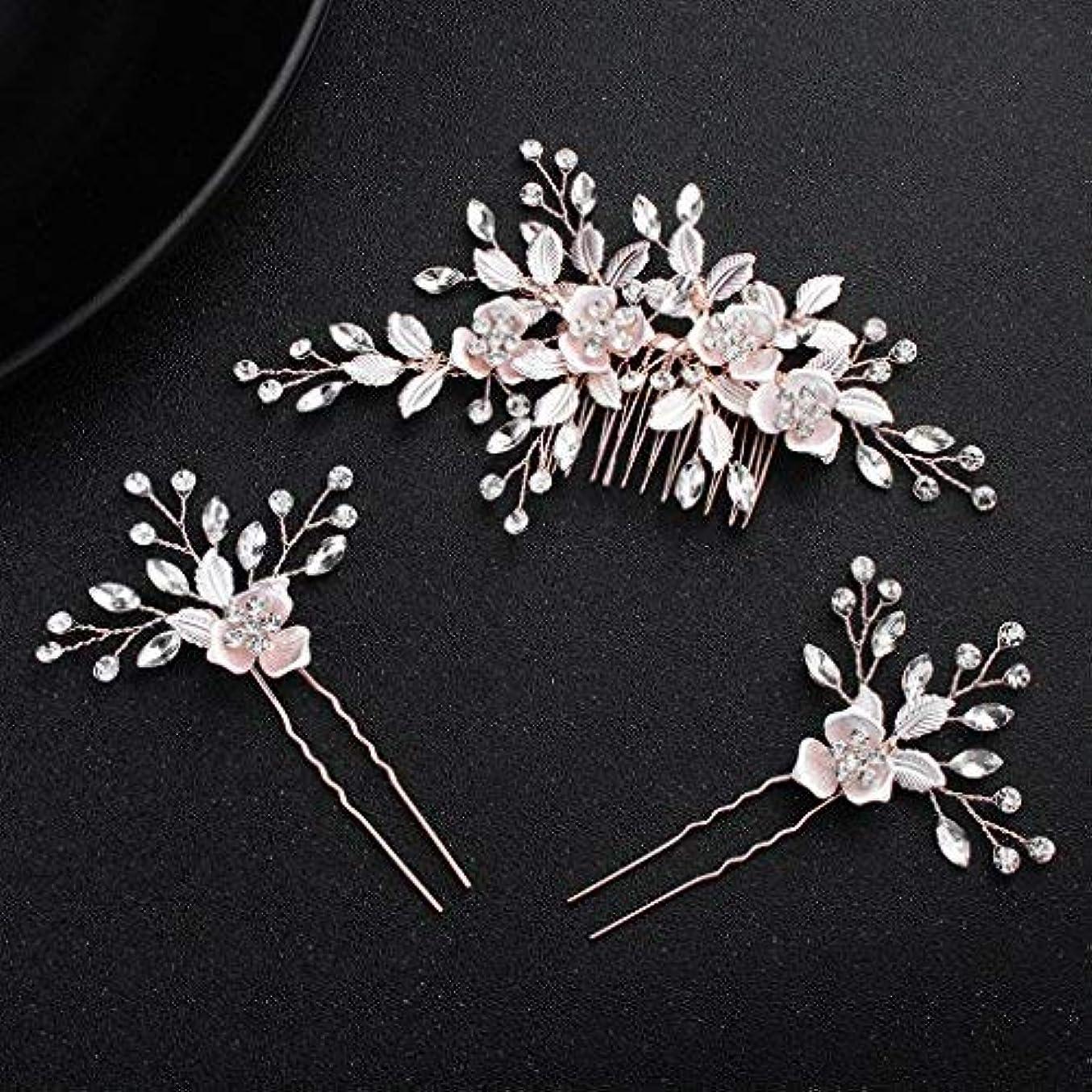 護衛ロータリー機関obqoo Crystal Flowers Style Colorful Leaves Metal Bridal Hair Comb with 2 pcs Pins Rose Gold [並行輸入品]