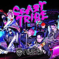 CRAZY TRIBE (TYPE A)