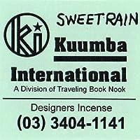(クンバ) KUUMBA『incense』(SWEET RAIN) (Mini size)