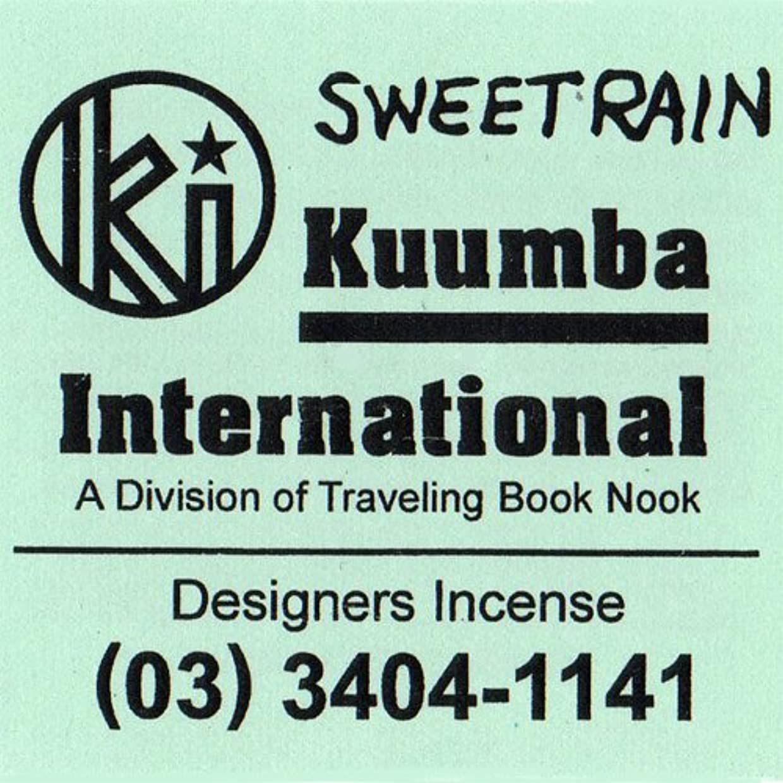 控えるデイジーじゃがいも(クンバ) KUUMBA『incense』(SWEET RAIN) (Regular size)
