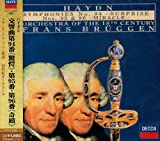 ハイドン:交響曲第94番「驚愕」、第95番、第96番「奇蹟」