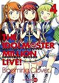 漫画版「アイドルマスター ミリオンライブ! Blooming Clover」第5巻限定版にもオリジナルCDが同梱
