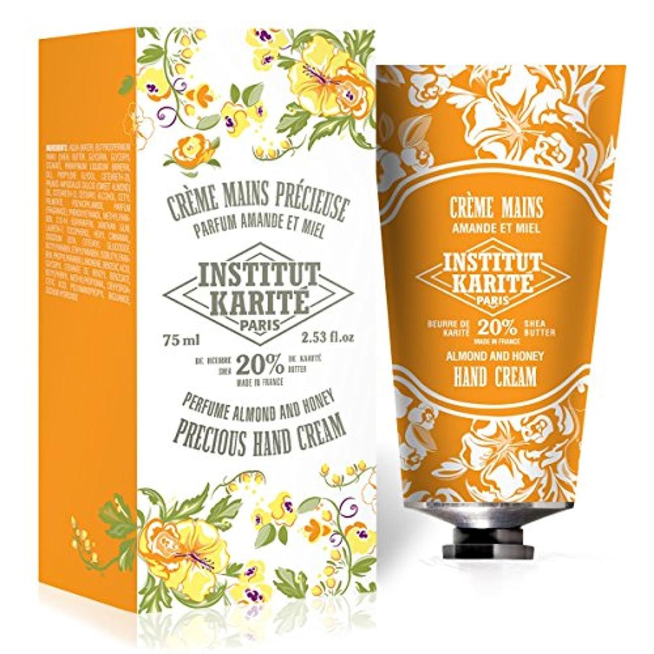 分注するランデブー放置INSTITUT KARITE インスティテュート カリテ 20%Rejuvenating Hand Cream アーモンドハニー 75ml