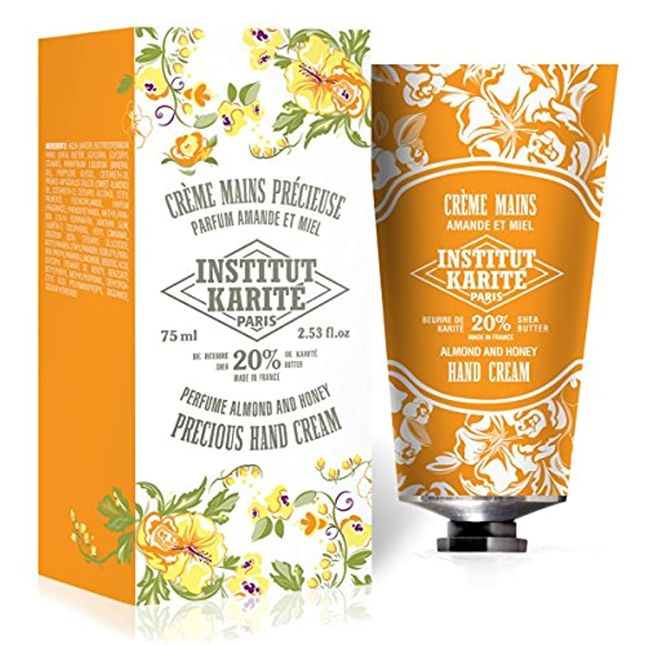 エコースケート自宅でINSTITUT KARITE インスティテュート カリテ 20%Rejuvenating Hand Cream アーモンドハニー 75ml