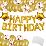 誕生日 飾り付け 風船 HAPPY BIRTHDAY バルーン バースデー デコレーション セット ゴールド 紙吹雪入れ バルーン パーティー お祝い 装飾 (壁貼り両面シール)JM001