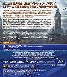 空軍大戦略 [AmazonDVDコレクション] [Blu-ray] 画像