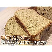 食パンミックス 低糖質ふすま食パンミックス 1斤用 mamapan 200g