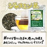キャンデト茶通常版30包(ジャスミン茶)