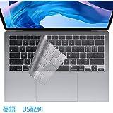 Macbook air 13 2020 英語 (US) キーボードカバー 保護 フィルム TopACE 超薄型 超耐磨 保護 フィルム 究極のさらさら感 1枚入り Macbook air 13 2020 対応 (クリア)