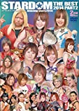 STARDOM THE BEST 2014 part.2 Shining Stars...[DVD]