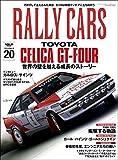 RALLY CARS Vol.20
