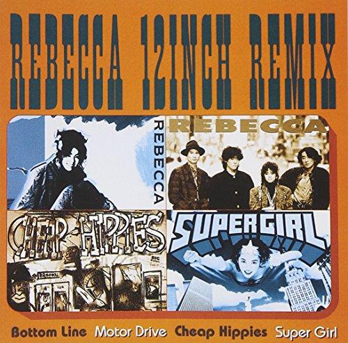 REBECCA 12inch Remix
