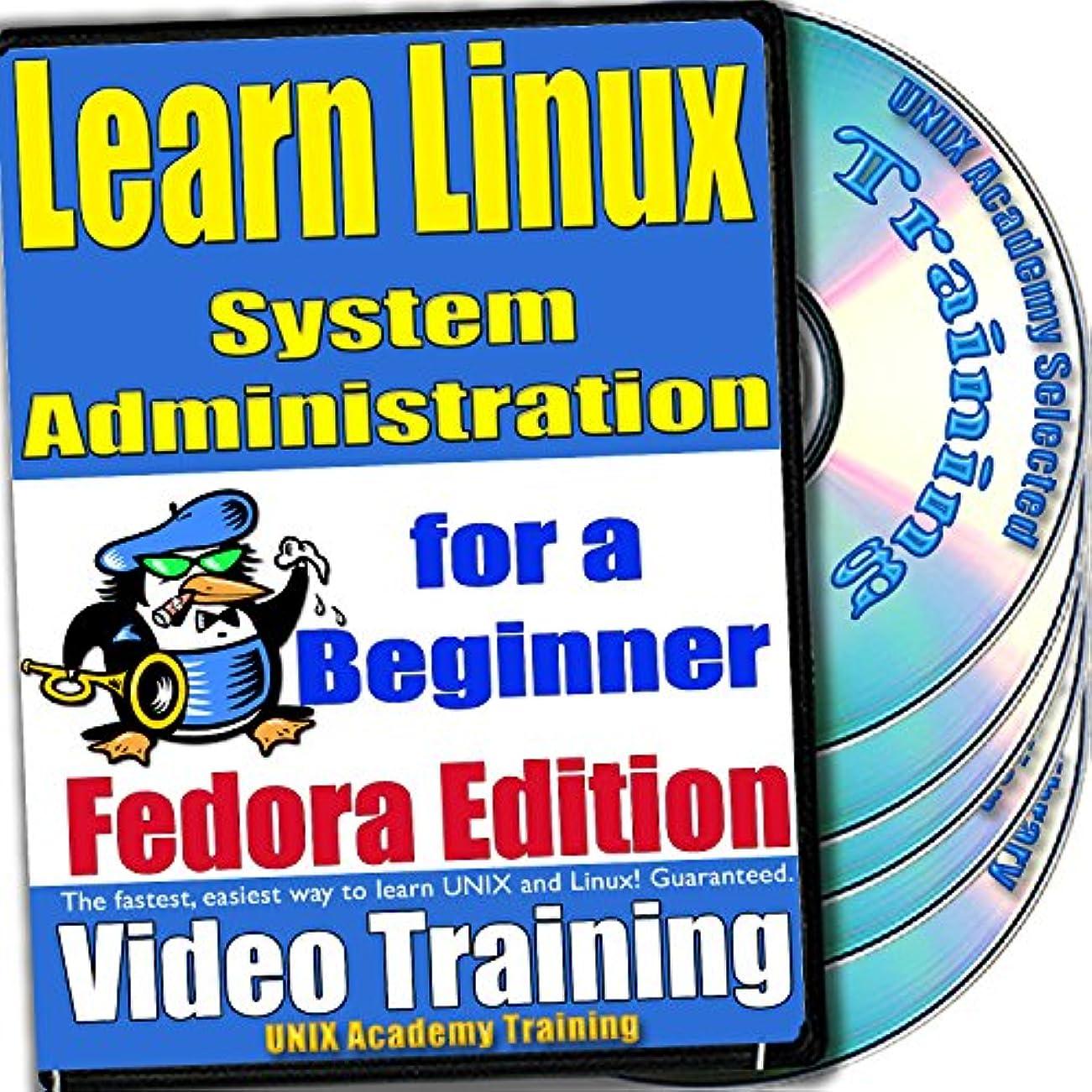 同等のトリム不調和Linuxのシステム管理。初級ビデオトレーニングおよび認定試験、英語でFedoraのバージョン。 4 -DVDセット