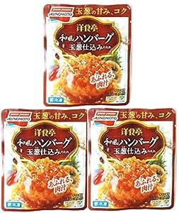 #310265-3A:味の素 冷凍 玉葱の甘み、コク 洋食亭 和風ハンバーグ 玉葱仕込みのたれ(1袋:243kcal/160g)×3袋