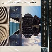 Blueprint by Satoko Fujii Orchestra West (2005-01-02)