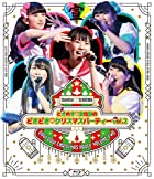 ときめき宣伝部のどきどきクリスマスパーティー vol.2
