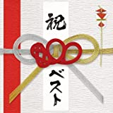 800BEST - simple is the BEST!! [CD+DVD, Limited Edition] / MONGOL800 (CD - 2013)