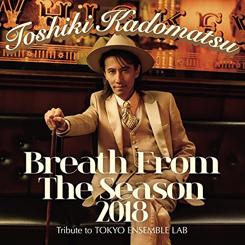 Breath From The Season 2018〜Tribute to Tokyo Ensemble Lab〜(初回生産限定盤)(Blu-ray Disc付)