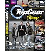 TOP GEAR THE CHALLENGE DVD 1 (日本語版)