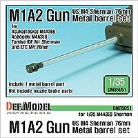 米 M4 シャーマン 76mm M1A2 金属砲身セット(M4A3E8 IDF M1 キット対応) 76mm M4 Sherman M1A2 Barrel
