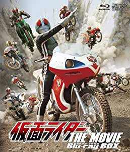 仮面ライダー THE MOVIE Blu-ray BOX 1972-1988【Blu-ray】