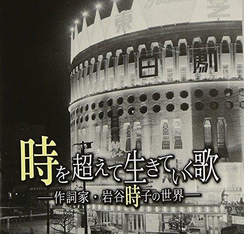 「海 その愛/加山雄三」は捨て曲だったって本当?!壮大な歌詞を紹介♪オススメの楽譜で弾き語りに挑戦の画像