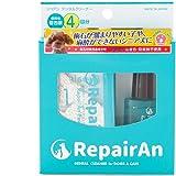 RepairAn リペアン デンタルクリーナー 4個入 歯石対策歯磨き粉