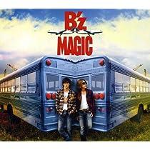 『B'z(ビーズ)』CDアルバムセット