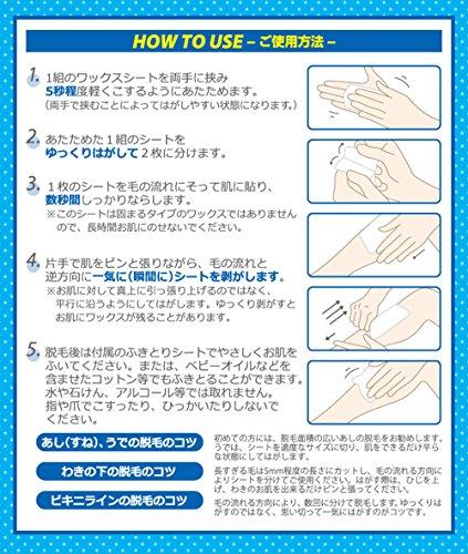 『メンズゴリラ ワックス脱毛シート 大容量メガパック 20組(40枚)入り』の5枚目の画像