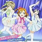 ススメ→トゥモロウ/START:DASH!!