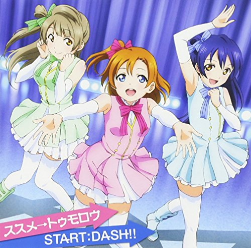 ススメ→トゥモロウ/START:DASH!!の詳細を見る