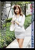 働くお姉さんのアフター 5 [DVD]