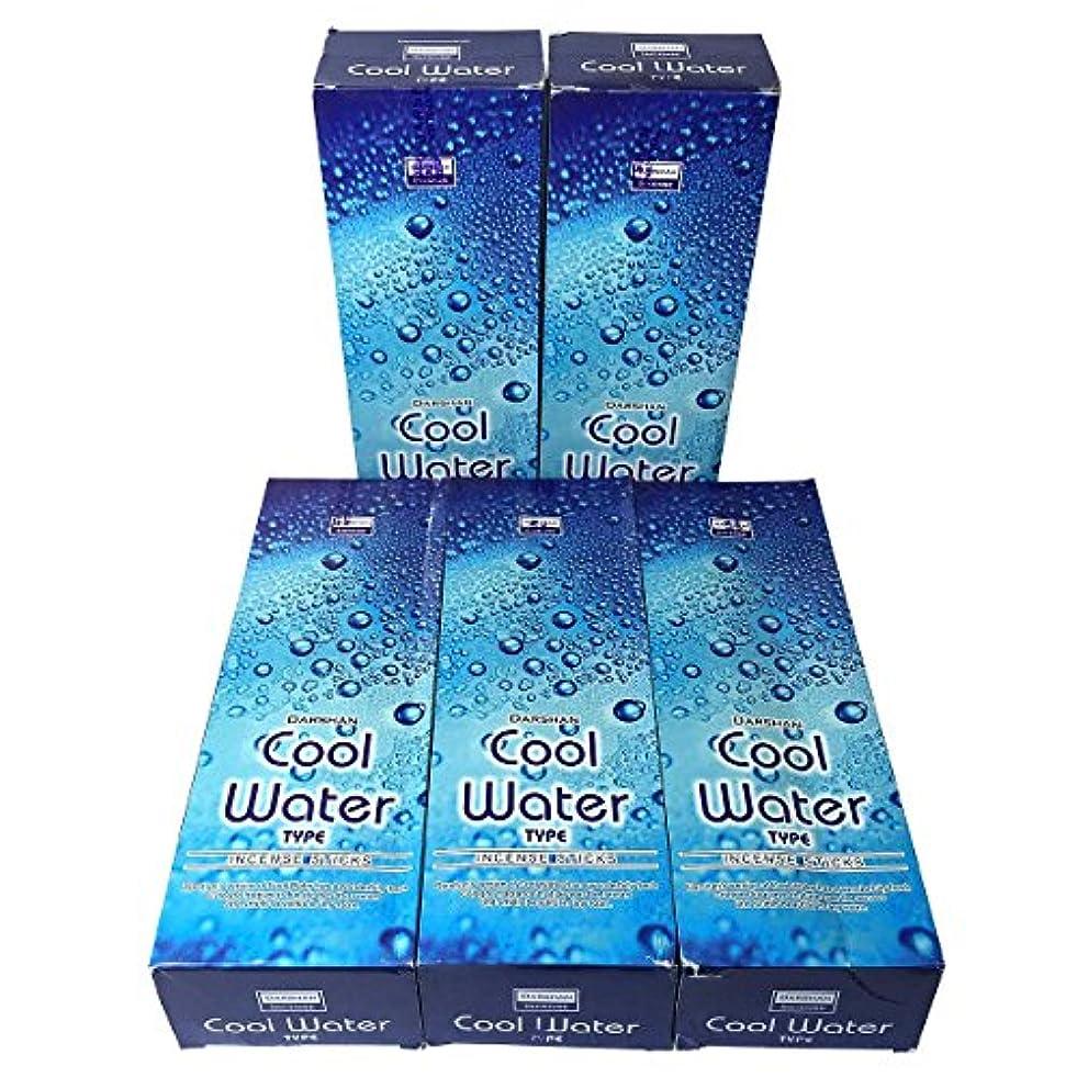 扱いやすい石の満足できるクールウォーター香スティック 5BOX(30箱)/DARSHAN COOL WATER/ インド香 / 送料無料 [並行輸入品]