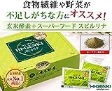 玄米酵素 ハイ・ゲンキ スピルリナ 顆粒/3.5g×90袋入