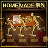 FAMILY TREASURE~THE BEST MIX OF HOME MADE 家族~Mixed by DJ U-I…
