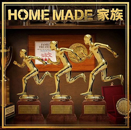 FAMILY TREASURE~THE BEST MIX OF HOME MADE 家族~Mixed by DJ U-ICHI(初回生産限定盤)(DVD付)