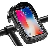 【2021 進化版】自転車 スマホホルダー 遮光 防水 自転車スマホホルダー 360度回転 iphone android 6.5インチスマホ対応 バイク スクーター ホルダー