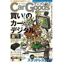 Car Goods Magazine (カーグッズマガジン) 2007年 12月号 [雑誌]