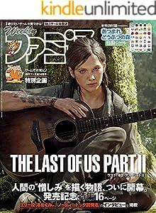 週刊ファミ通 2020年7月2日号 [雑誌]